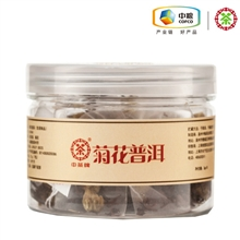 中茶菊花普洱茶21g
