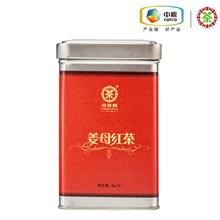 中茶姜母红茶40g