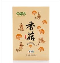 安荟堂bob手机版官网优选香菇100g