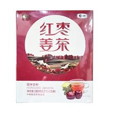 山萃红枣姜茶180g