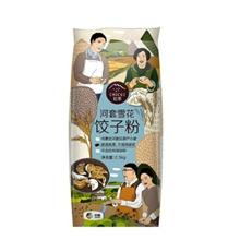 初萃河套雪花饺子粉2.5kg