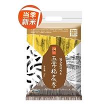 特别栽培五常稻花香5kg