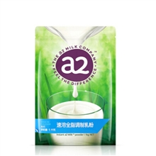 A2高钙全脂奶粉