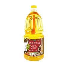 初萃浓香花生油1.8L