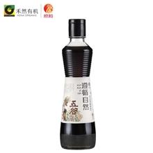 遵循自然五谷酱油 375ml