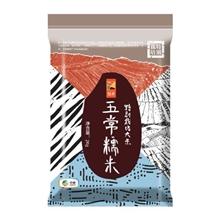 悠采特别栽培五常糯米2kg
