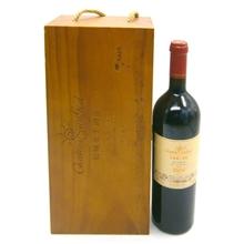 黑比诺干红(2005)750ml