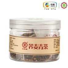 中茶荞麦青茶21g
