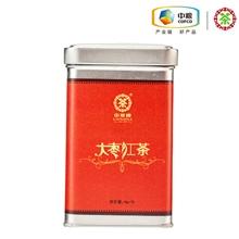 中茶大枣红茶40g