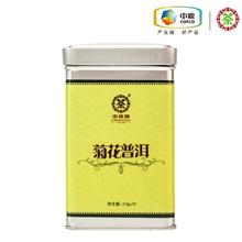 中茶菊花普洱茶40g
