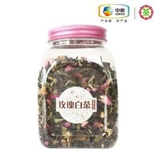 中茶玫瑰白茶75g-2