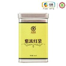 中茶紫米红茶40g