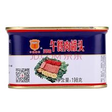 bob手机版官网梅林美味午餐肉罐头198g