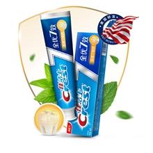 佳洁士 Crest 全优7效强健牙釉质牙膏 120克