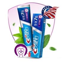 佳洁士Crest 全优7效抗牙菌斑牙膏 120克