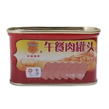 bob手机版官网梅林午餐肉罐头198g