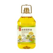 悠采浓香菜籽油5L