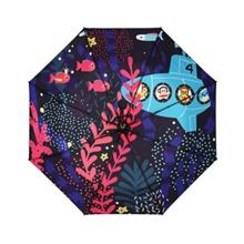 大嘴猴Paul Frank雨伞时尚卡通三折雨伞 PFU005