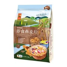 悠采原味即食燕麦片1.5kg