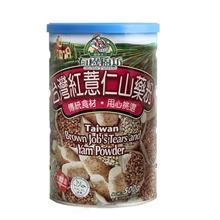 台湾有机厨房红薏仁山药粉(无糖)500g