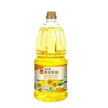 悠采高油酸葵花籽油1.8L