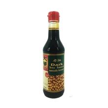 PW大华老抽酿造酱油