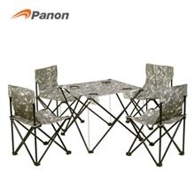 攀能四人休闲折叠桌椅 PN-2433