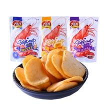 PWz三n 奶酪味虾片(膨化食品)