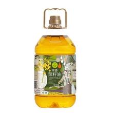 初萃浓香菜籽油5L