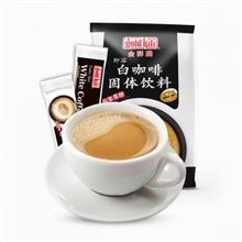 PW金祥麟即溶白咖啡固体饮料