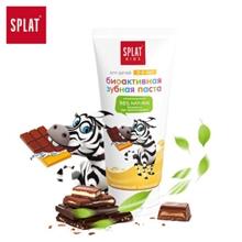 XY 斯普雷特牛奶巧克力味防蛀儿童牙膏