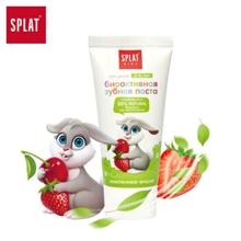 XY 斯普雷特草莓樱桃味防蛀儿童牙膏