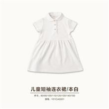 女童有机棉短袖连衣裙-80