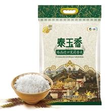 福临门泰玉香臻品进口茉莉香米 2.5kg