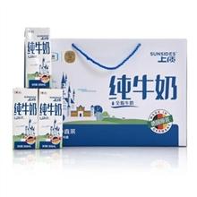 上质全脂纯牛奶苗条装(礼盒装)200ml*10瓶