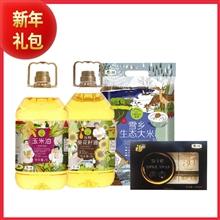 S 新年粮油礼包五(定点配送)