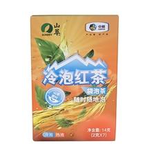 山萃冷泡红茶袋泡茶(盒装)