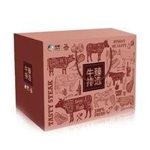 bob手机版官网安至选牛肉礼包288型(兑换券)