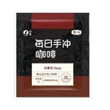 山萃每日手冲咖啡便携浸泡装(浓香型)45g