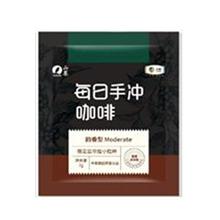 山萃每日手冲咖啡便携浸泡装(韵香型)45g
