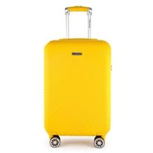 外交官 拉杆箱DS-13023 黄色 20英寸